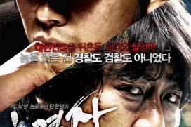 Top 10 filmes coreanos para hollywood nenhuma botar defeito